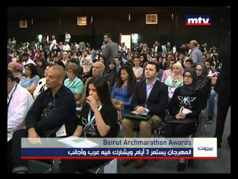 Prime Time News - 08/10/2015 - Beirut Archmarathon Awards