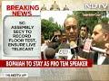 Karnataka Floor Test: KG Boapaiah To Stay Temporary Speaker, Floor Test To Be Broadcast Live