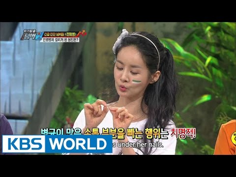Safety First | 위기탈출 넘버원 – Contagious Diseases, Lottery (2014.09.10)