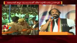 CM KCR Cheated Tribal People : Congress Leader Uttam Kumar || 3 Acres Land for Tribals Issue