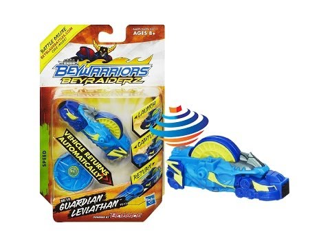 Beyblade BeyRaiderz Guardian Leviathan Vehicle Unboxing Review Giveaway Expires March 2nd 2014