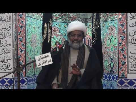 Allama Ghulam Mustafa Ansari  I Majlis 4 Feb 2019 I Multan