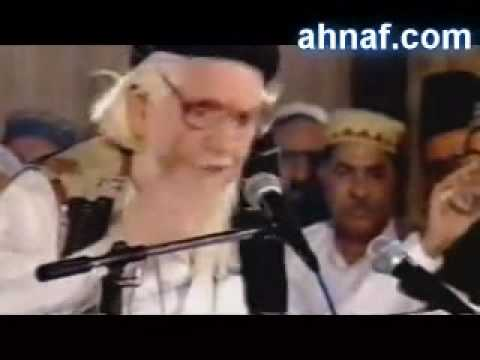 Naat By - Syed Ameen Gilani video