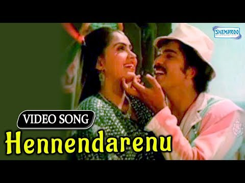 Hennendarenu - Saavira Sullu - Ravichandran - Radha - Kannada Songs video