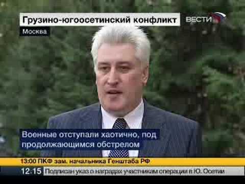 Спонтанное бегство грузинской армии