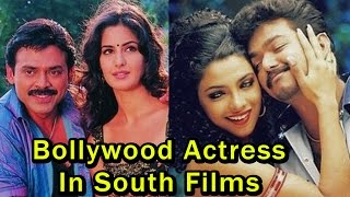 10 Bollywood Actress Who Worked In South Films | 2017