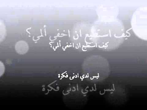 Akcent - Stay With Me (مترجمة)
