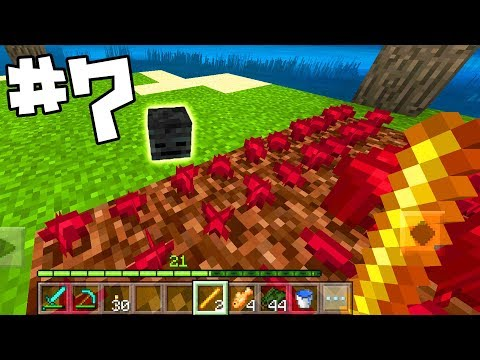 МАЙНКРАФТ ВЫЖИВАНИЕ НА ТЕЛЕФОНЕ НА ОСТРОВЕ СЕДЬМАЯ 7 СЕРИЯ ПЕ Minecraft Pocket Edition PE