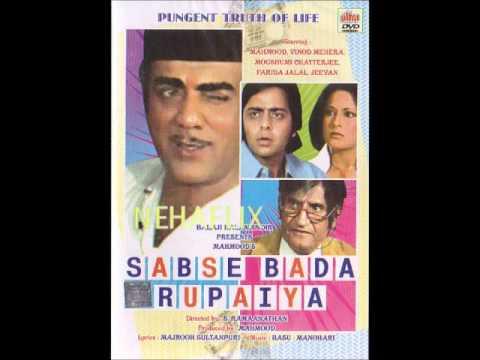 Sabse Bada Rupaiya Remix