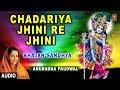Top 50 Bhajans By Lata Mangeshkar                     50       Video Jukebox