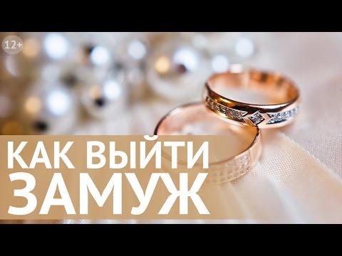 Формула любви: как привлечь любовь в свою жизнь и выйти замуж. Наталия Правдина. Все по Фен Шуй