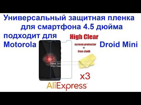 Защитная пленка для камеры смартфона на алиэкспресс