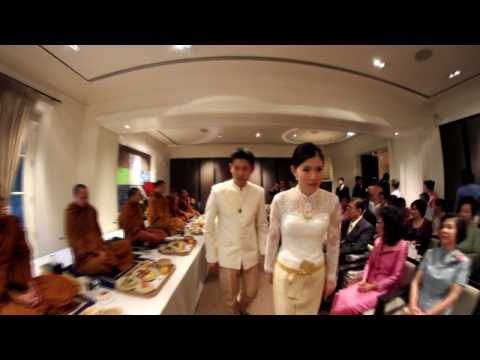Tik & Yod Wedding