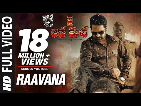 RAAVANA Full Video Song - Jai Lava Kusa Video Songs | Jr NTR, Nivetha Thomas | Devi Sri Prasad
