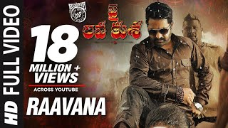 RAAVANA Full Song Jai Lava Kusa Songs | Jr NTR, Nivetha Thomas | Devi Sri Prasad