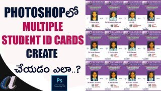 How to create Multiple Student ID Cards in Photoshop || www.computersadda.com