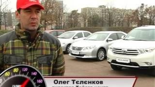 Тест-драйв Toyota GT-86 в Кіровограді 2012