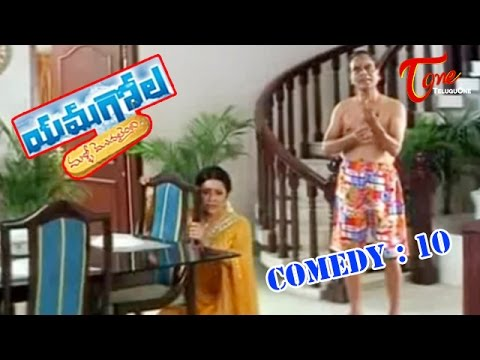 Yamagola Malli Modalaindi - Comedy10 Video