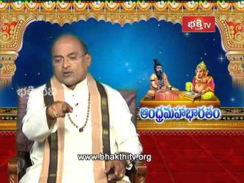 Andhra Mahabharatam - Salya Parvam (Episode 1314   Part 1)
