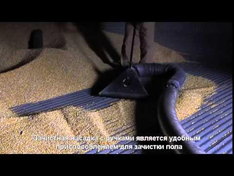 Вакуумный погрузчик зерна REM GrainVac VRX