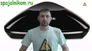 Broadlink Rm mini 3 Голосовое Управление Техникой