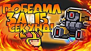 Как легко победить второго босса в Soul Knight?! | Прошел второго босса в Soul Knight!