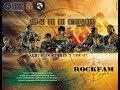 Lagu ROCKFAM LAMEA SAW PAKA KONPRANN FULL ALBUM OFFICIAL