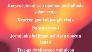 PSY Oppa Gangnam Style lyrics
