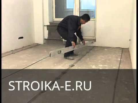 Видео как заливать полы
