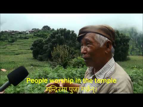 Nace Gurung Male 1