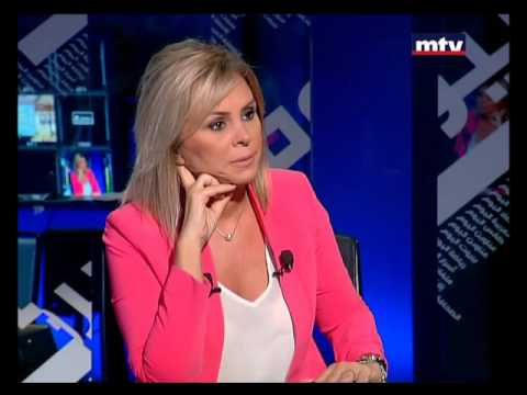 Beirut El Yaoum - Kassem Hachem - 10/10/2015