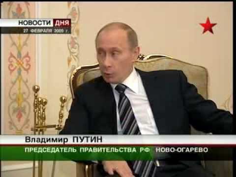 270209 Россия Армении поможет преодолеть кризис