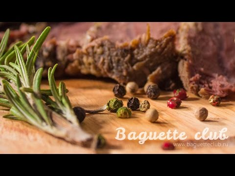 Буженина (запеченная говядина)