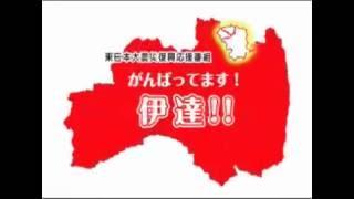 桑折町「住宅除染と仮置場の見学会」