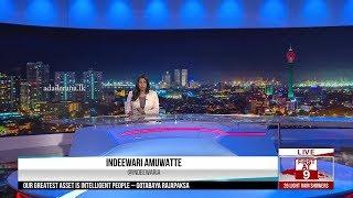 Ada Derana First At 9.00 - English News 28.10.2019