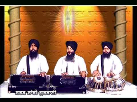 Tera Naam Hai Adhara - Bhai Sarabjeet Singh (Patna Sahib Wale...