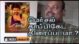 download lagu Mersal Is The  Copycat Film ?  Vijay gratis