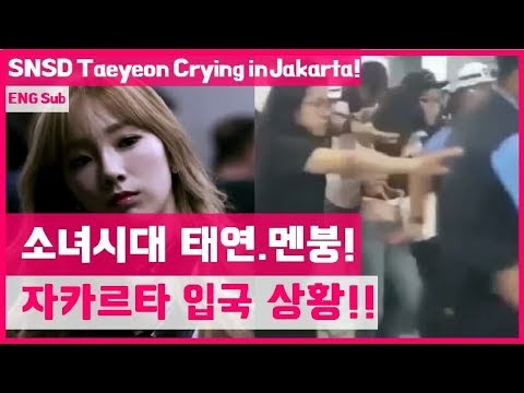 [ENG Sub] 소녀시대 태연 자카르타 입국, 멘붕의 눈물상황 SNSD - Girl's Generation Taeyeon 's Crisis and Tears In Jakarta