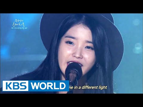 [short Clip] say You Love Me By Iu, Live On yu Huiyeol's Sketchbook video
