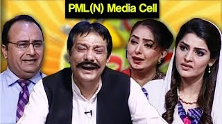 Khabardar Aftab Iqbal 28 July 2017 - PML(N) Media Cell | Express News