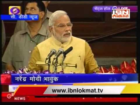 Narendra Modi's Full Speech At Central Hall video