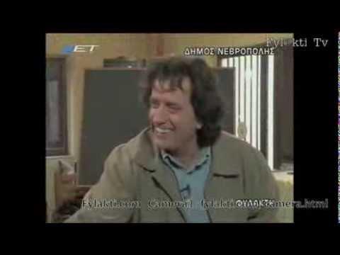 Φυλακτή Καρδίτσας Τοις Μετρητοίς ERT (2007) - fylakti.com
