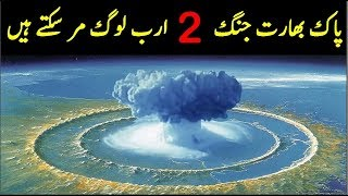 Pakistan India Nuclear War Can End World Population By 90 Percent