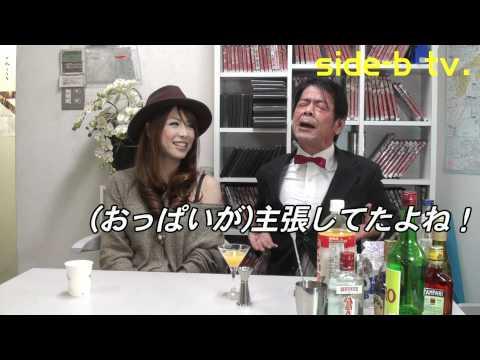 【小野田寛郎さんの遺言】戦国時代、あの時代の心掛... 【小野田寛郎さんの遺言】戦国時代、あの時