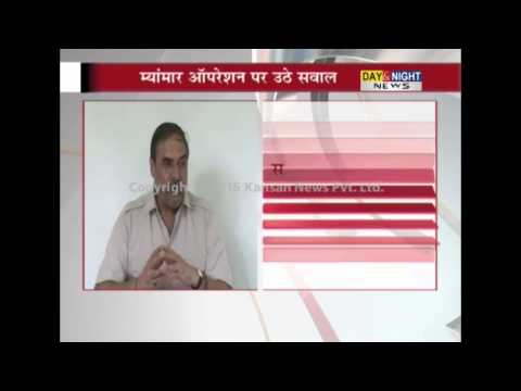 Anand Sharma's reaction on Myanmar operation