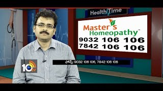 Masters Homeopathy | Dr. Ravi Kiran Suggestions For Suffering Peoples | Health Time