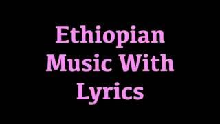 Aster Kebede Abebaye Hoy አበባዬ ሆይ (Amharic With Lyrics)