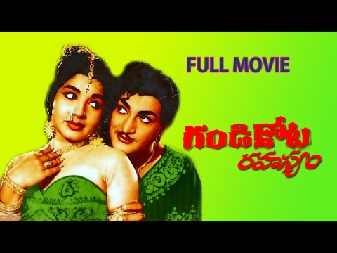 Gandikota Rahasyam  (1969) Full Movie || N.t.rama Rao,jayalalitha, Devika video