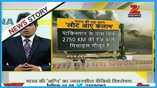 DNA: India successfully test-fires nuclear capable Agni-V