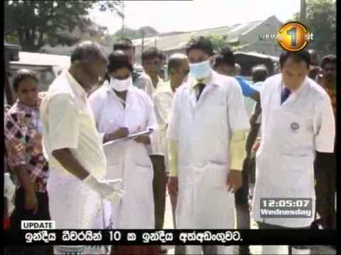 Sirasa lunch time  news 17.04.2013 12 pm